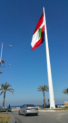 Lebanon flag, Tyre City