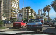 Corniche 2, Beirut, 20051111